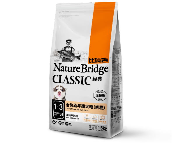 NatureBridge Claasic Complete Food for Baby Puppy