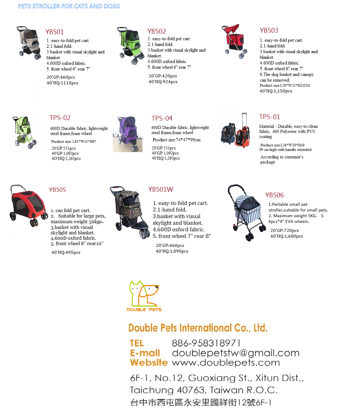 Pets stroller for cats and dogs