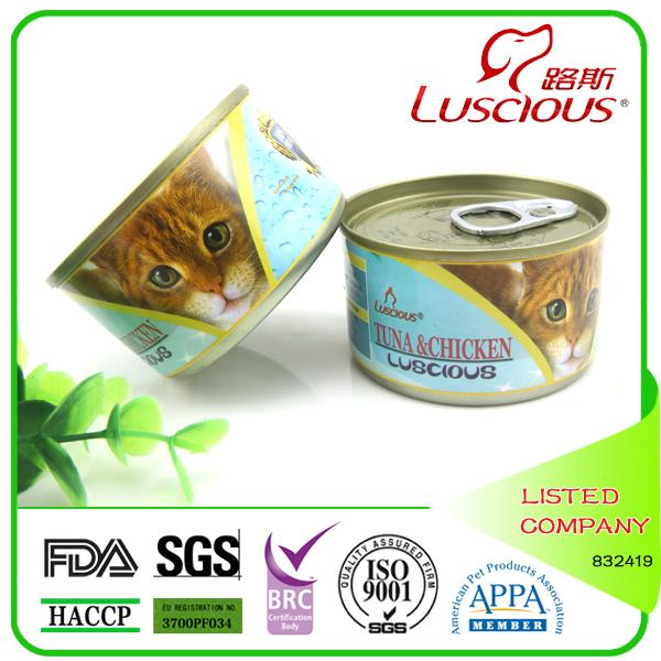 Julius Canned Dog Food